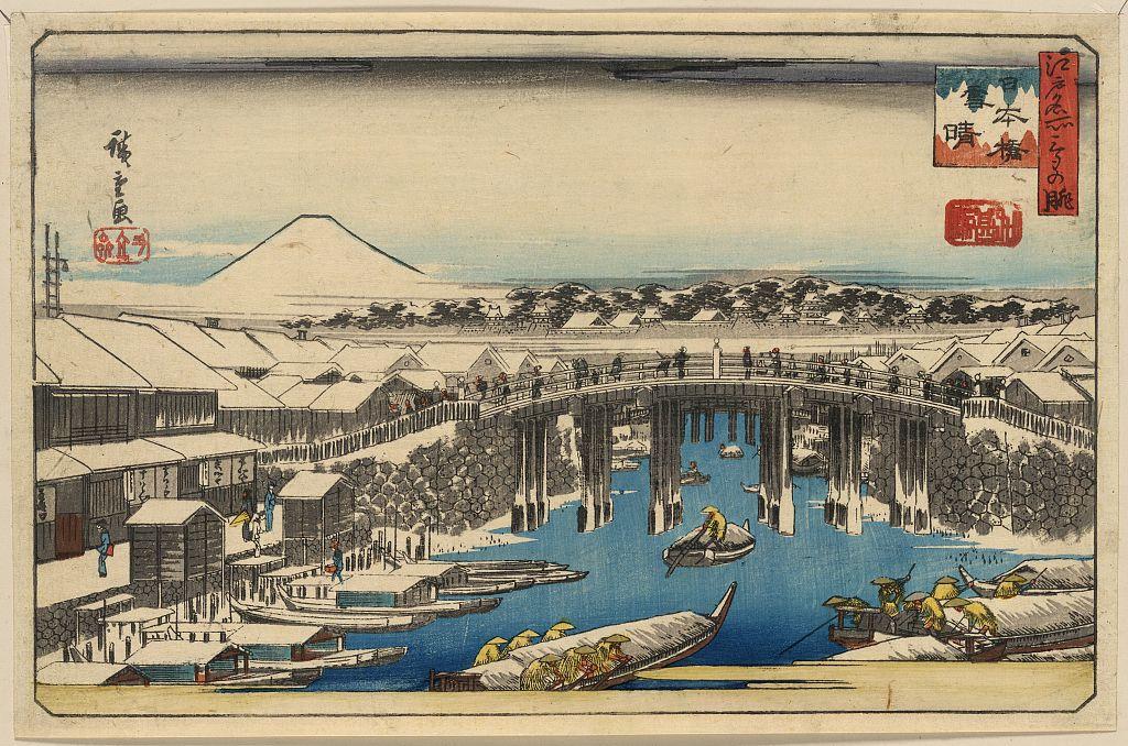 https://ukiyo-e.org/image/loc/02241v
