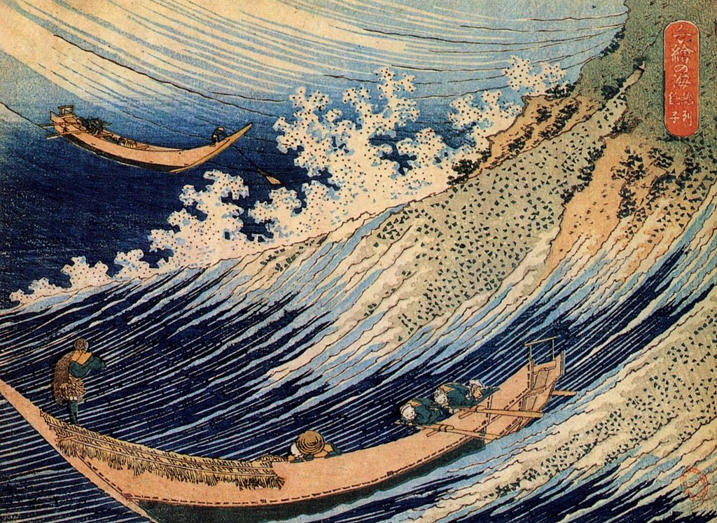 """Chōshi in Shimōsa Province"" by Katsushika Hokusai, from the series ""A Thousand Pictures of the Ocean"", 1832-1834"