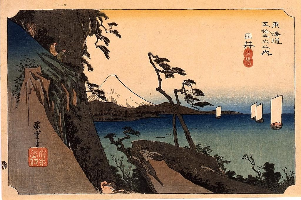 """""""Yui (Travellers on a high cliff by the sea)"""" by Utagawa Hiroshige, from the series """"The Fifty-three Stations of the Tōkaidō"""", 1833-1834"""