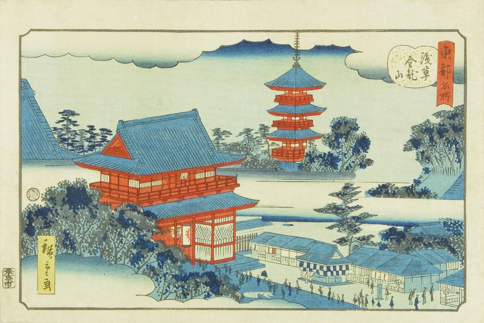 """""""Kinryuzan Temple in Asakusa"""" by Horoshige II, from the series """"Famous Places in the Eastern Capital"""", mid-19th Century"""