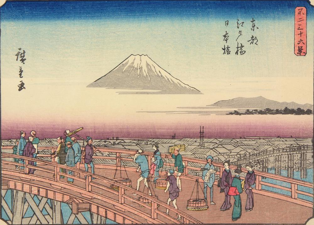 https://ukiyo-e.org/image/chazen/1980_1389